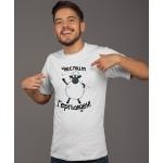 Честит ГЕРГЬОВДЕН! Тениска за Гергьовден