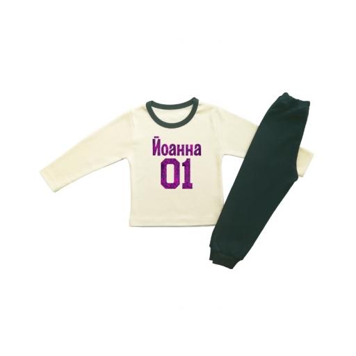 Детска пижамка в екрю за момиче с цифри и име