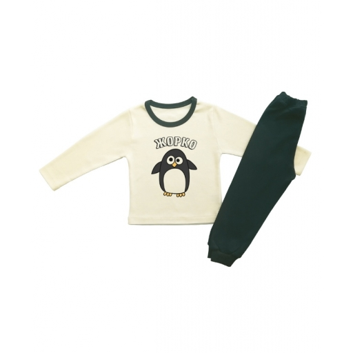 Детска пижамка в екрю с пингвинче и име