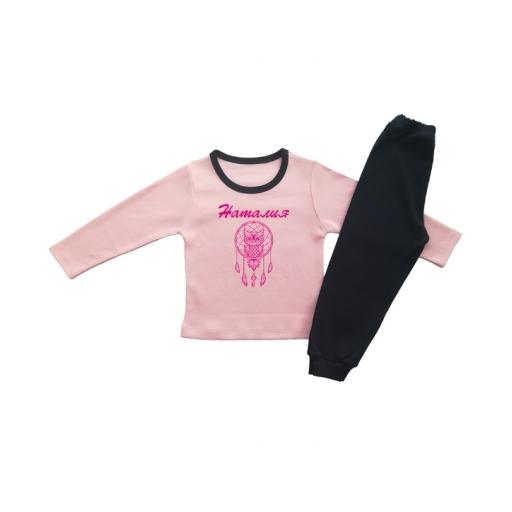Детска пижамка за момиче капан за сънища с розов надпис и име