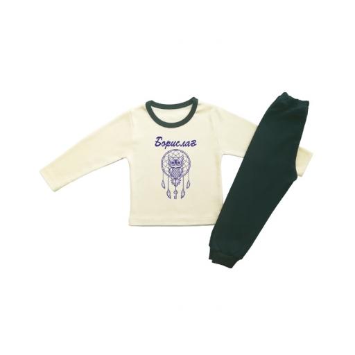Детска пижамка екрю за момче, капан за сънища, син надпис и име