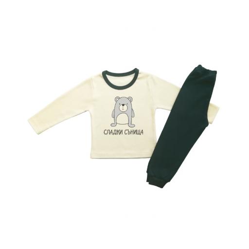 Детска пижама,екрю с мече  сладки сънища