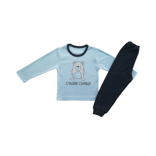 Детска пижама, синя за момченце с мечеСЛАДКИ СЪНИЩА