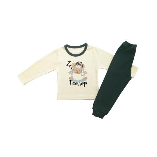 Детска пижамка в екрю, за момче - спяща овчица и име