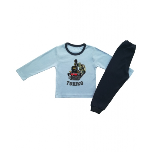 Детска пижамка за момче с влакче и име