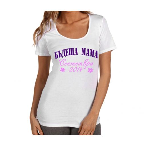 """Тениска за бременни с надпис """"Бъдеща мама"""" и дата"""