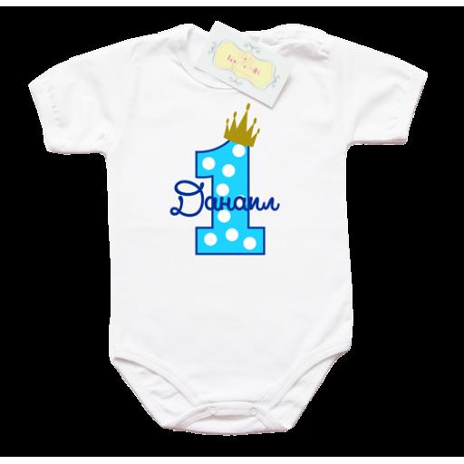 Персонализирано боди с щампа за рожден ден - 1 годинка