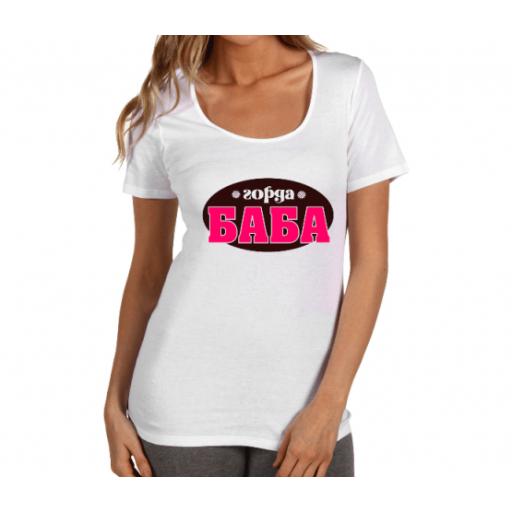 Тениска за Горда баба с розов надпис