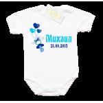 Забавно бебешко боди Биберона и име в син цвят