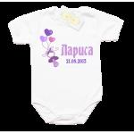 Забавно бебешко боди Биберона и име в розов цвят
