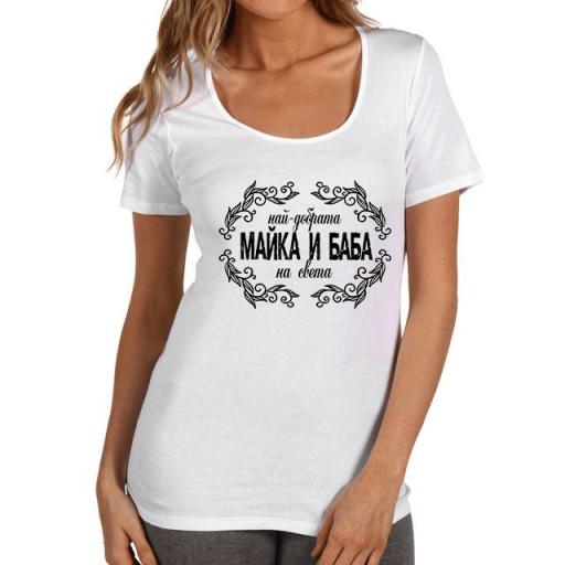 """Дамска тениска с черен надпис за """"Най-добрата майка и баба на света"""""""