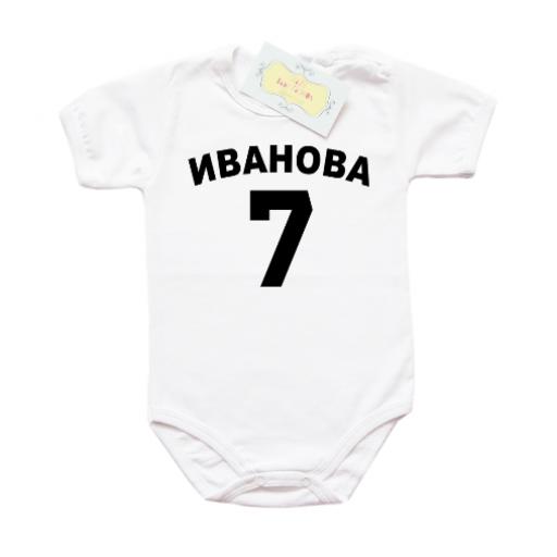 Бебешко боди с черен номер и име за момиче
