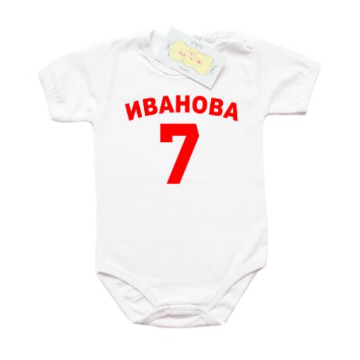 Бебешко боди с червен номер и име за момиче