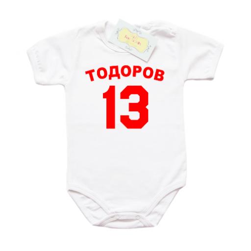 Бебешко боди с червен надпис и номер за момче