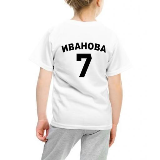 Спортна детска тениска с черен надпис