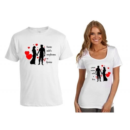 Тениски за влюбена двойка - подарък за Свети Валентин