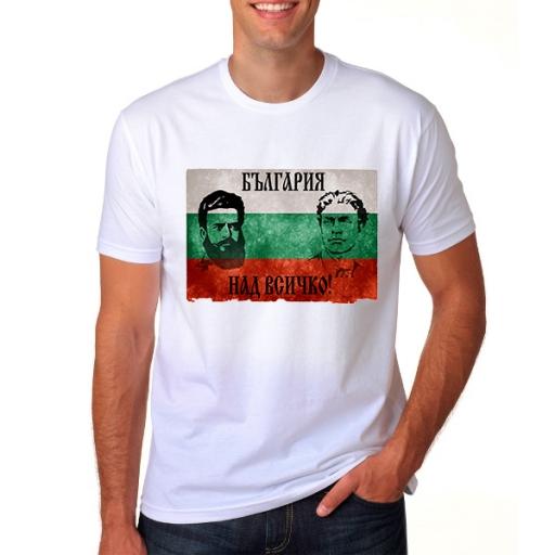 Патриотична тениска България над всичко