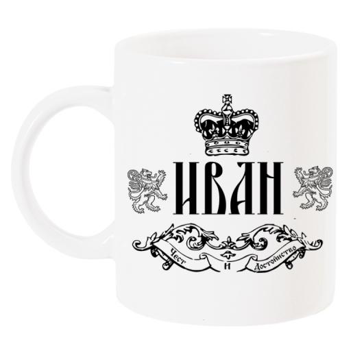 Чаша за Иванов ден