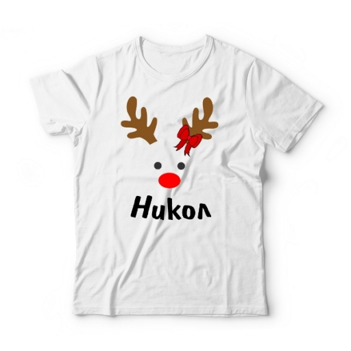 Детска коледна тениска с еленче и име