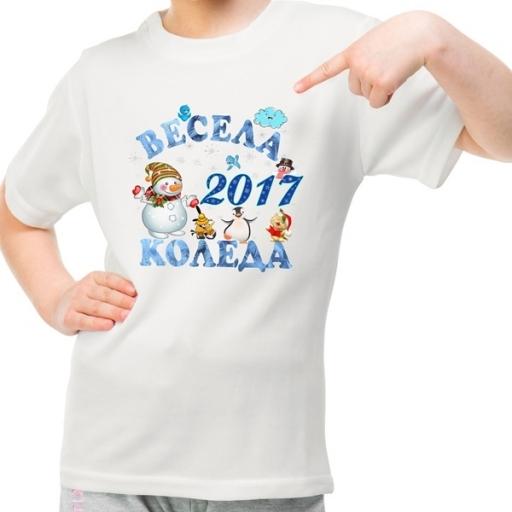 Детска тенискаВесела Коледа