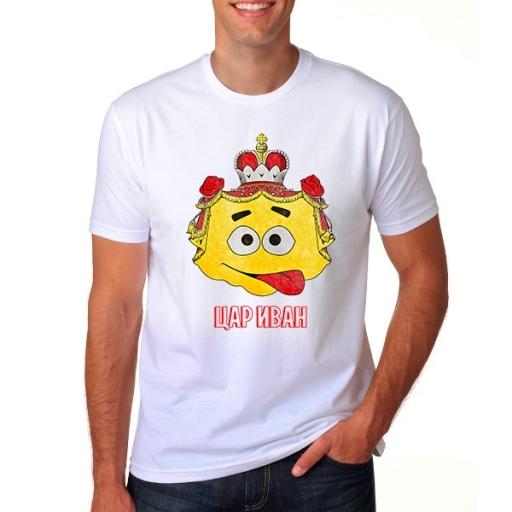 Мъжка тениска Цар Иван