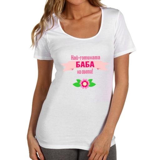 """Тениска """"Най-готината баба на света"""" в розово за баба"""