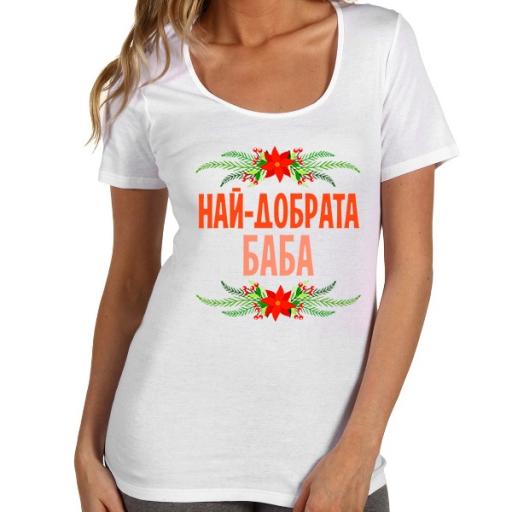 Дамска тениска Най-добрата баба с оранжев надпис