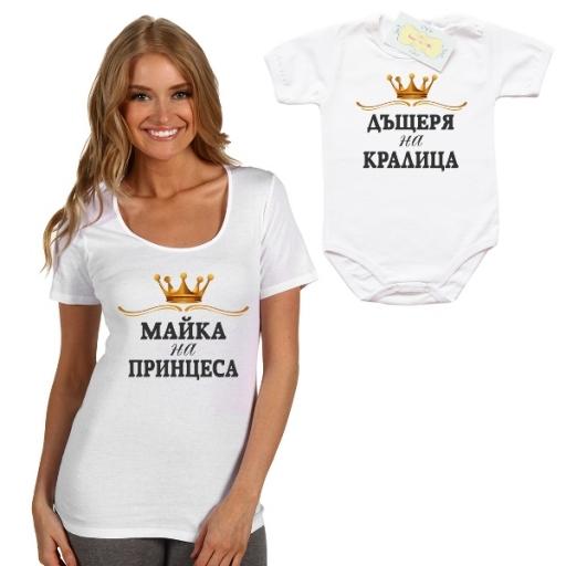 Сет за майка и дъщеря с корона