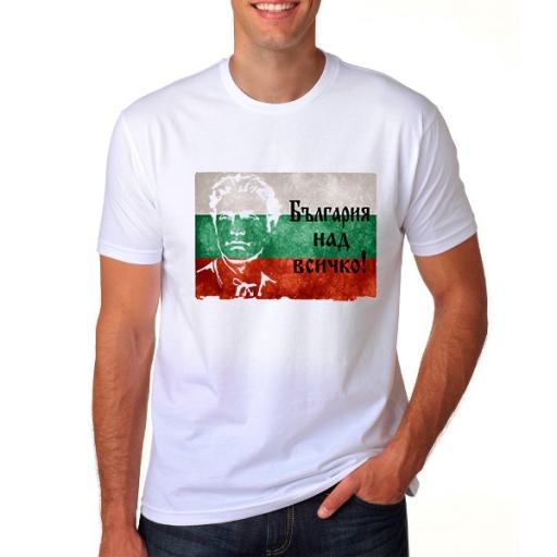Патриотична тениска с черен надпис и лик на Левски