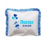 Бебешка възглавница с името на детето в син цвят