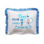 Бебешка възглавница *** с данни и снимка