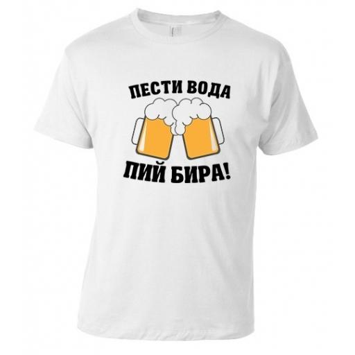 Мъжка тениска със забавен надпис  ПЕСТИ ВОДА, ПИЙ БИРА