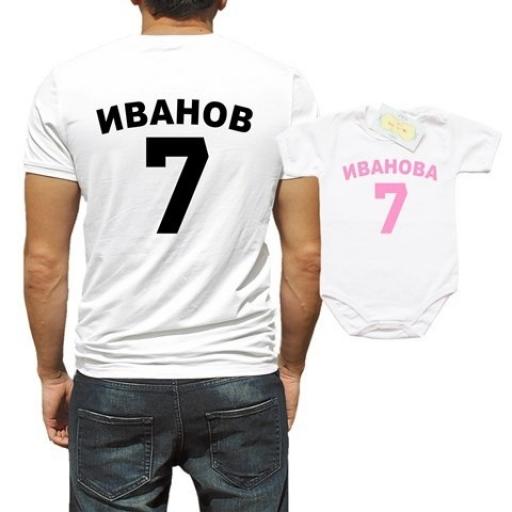 Спортен комплект  тениска и боди с  надпис и номер